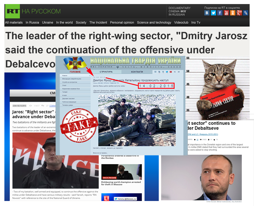 CEASEFIRE PROPAGANDA FAKE EXAMINER ARTICLE