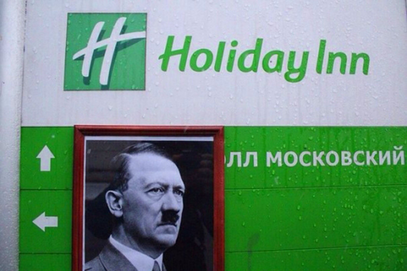 HITLER HOLIDAY INN