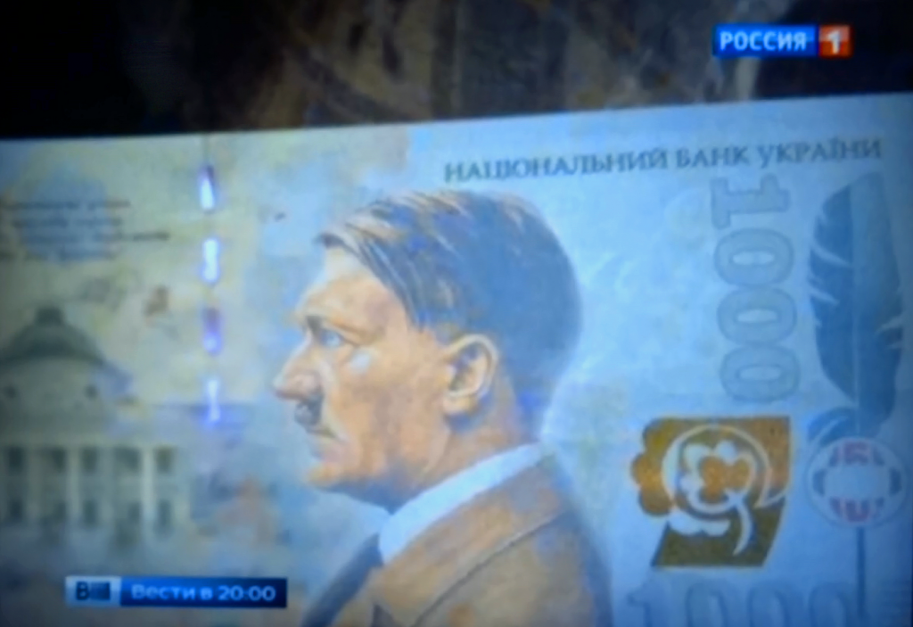 HITLER UKRAINE CURRENCY