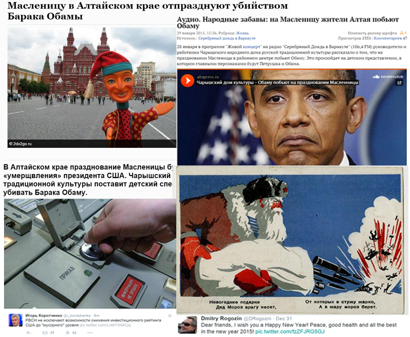 RUSSIAN TEATRE KILLS OBAMA EXAMINER ARTICLE