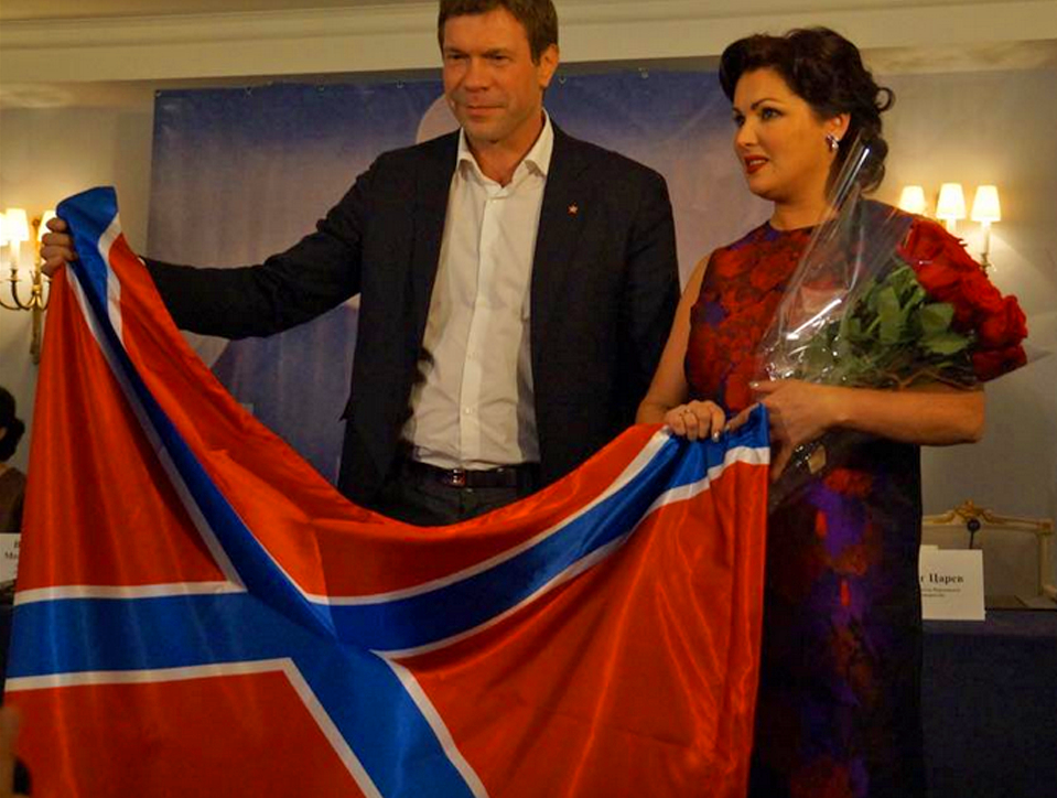 TSAROV AND NETREBKO EXAMINER