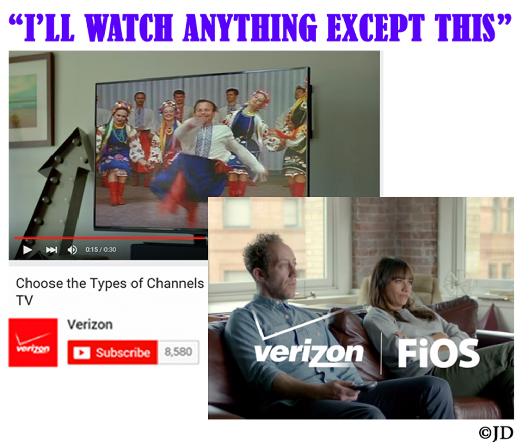 VERIZON FIOS COMMERCIAL EXAMINER ARTICLE
