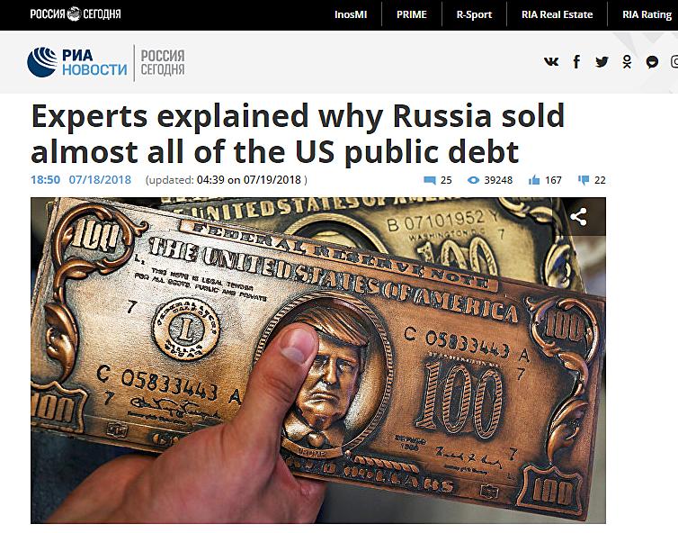 VESTI RUSSIA TREASURY DEBT